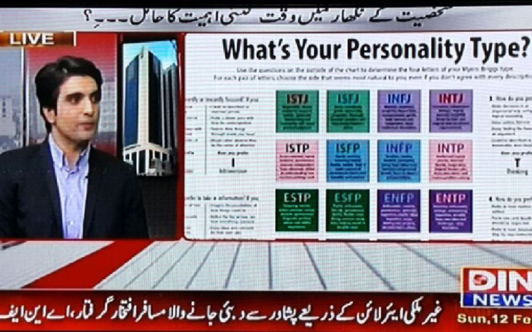 Manzar Bashir talking about MBTI on Live TV show, Lahore, Pakistan