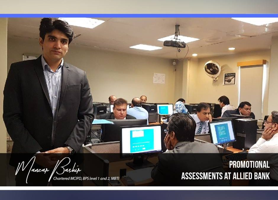 Assessments Centers at Allied Bank of Pakistan