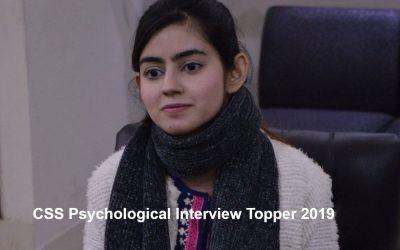 CSS Psychological Test Preparation First Position 2019 Pakistan